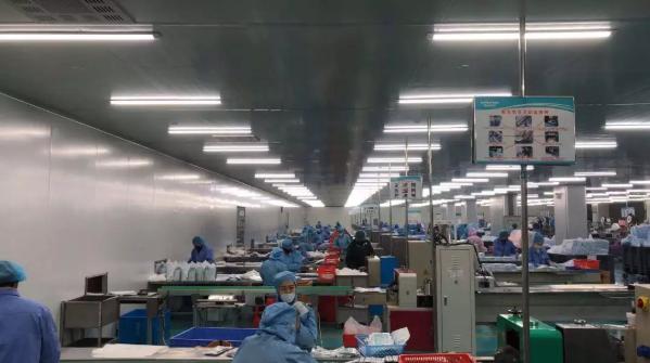 Arrange The Manufacturing