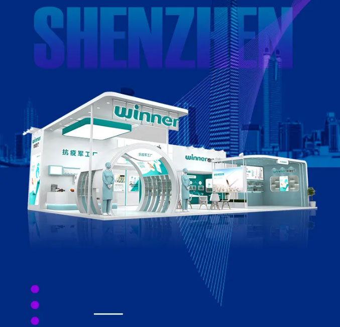 Against-epidemic-Consumptions-Exhibition-at-Shenzhen.jpg