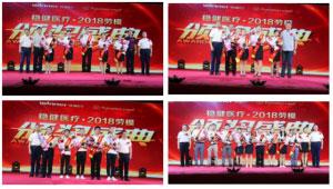 Winner 2018 annual labor model commendation conferenceWinner 2018 Annual Labor Model Commendation Conference