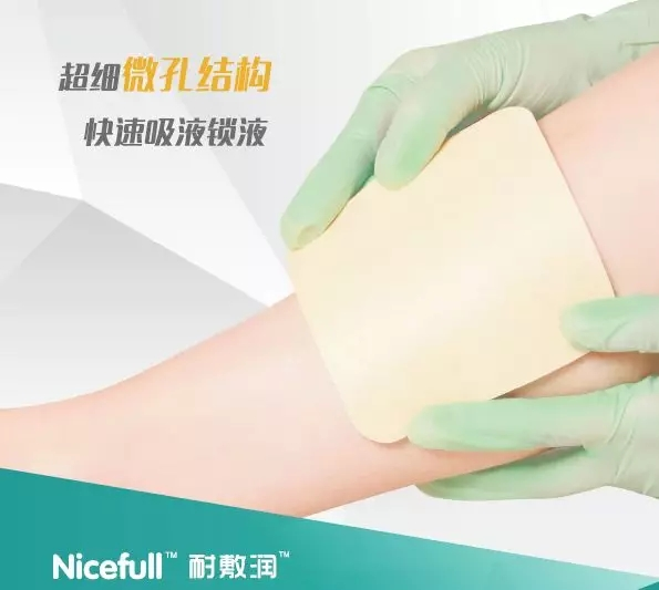 [Case Sharing of NAIFURUN] NAIFURUN Is Used for Treating Ulcer Wounds of Diabetic Foot