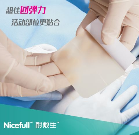 [Case Sharing of NAIFUSHENG] Ultra-thin Hydrocolloid Dressing Is Used for Preventing Pressure Sores Caused by Instrument